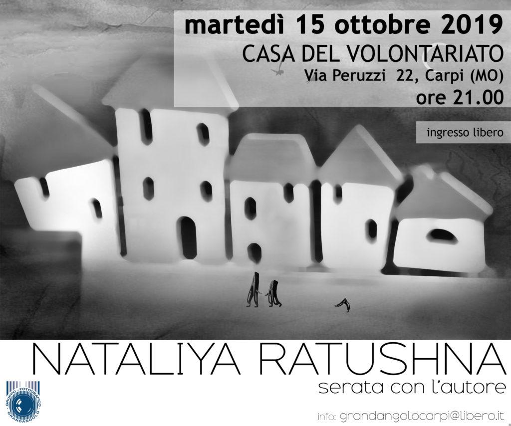 2019 10 15 Nataliya Ratushna
