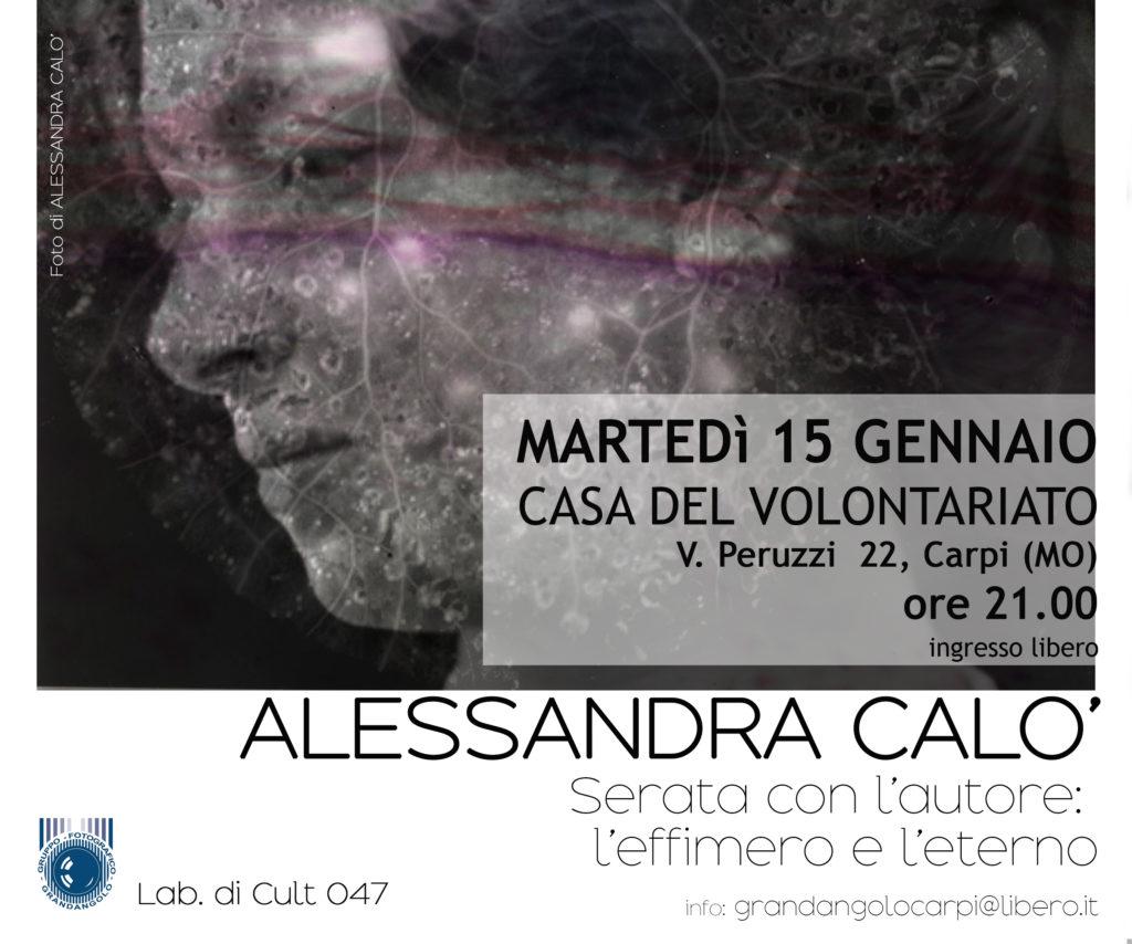 Alessandra Calò con Lab 047